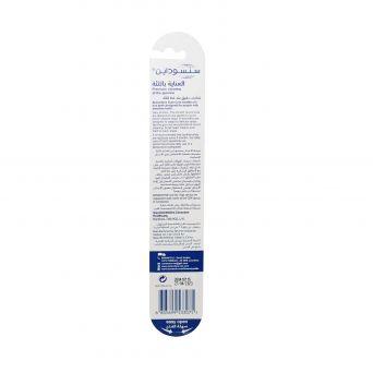 Sensodyne Gum Care Toothbrush, Soft