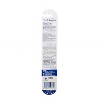 Sensodyne Gentle Care Toothbrush, Soft