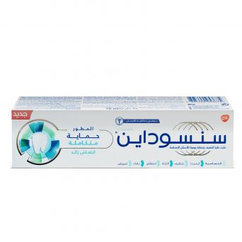 Sensodyne Advanced Complete Protection Extra Fresh Toothpaste, 75ml