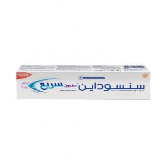 Sensodyne Rapid Action Toothpaste, 75 ml